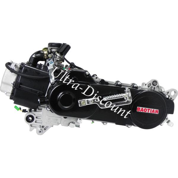 Engine Chinese Scooter 50cc 4-stroke (Brake Drum, 12 inches